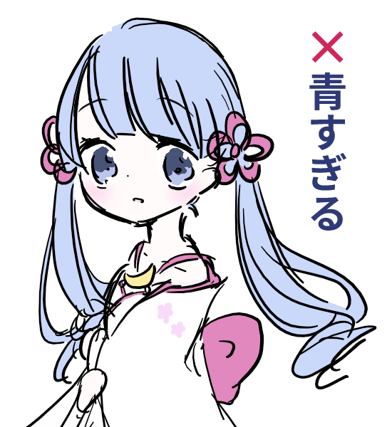 つくよみちゃんの髪色資料